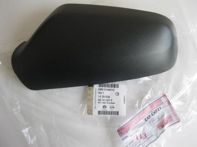 Capac oglinda stanga negru Opel Astra G