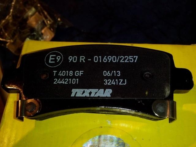 Placute Frana Spate Insignia J61/62/64 Textar