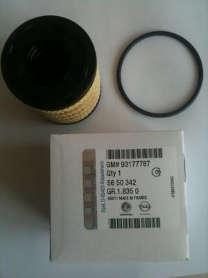 Filtru ulei sistem PURFLUX Opel Corsa D 1.3
