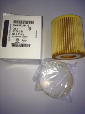 Filtru Ulei Opel Astra H 1.9 Gm