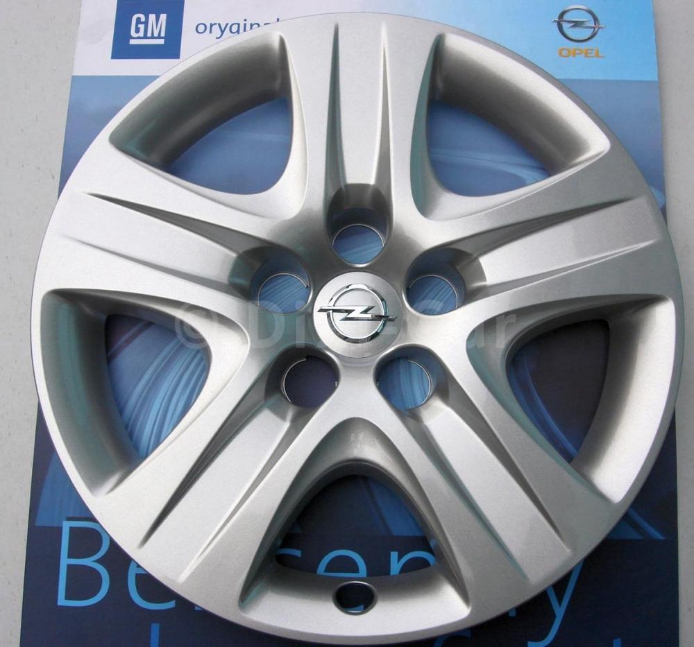 Capac roata 17 Opel Insignia 5 spite original GM