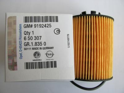 Filtru ulei scurt Opel Corsa D 1.2 1.4