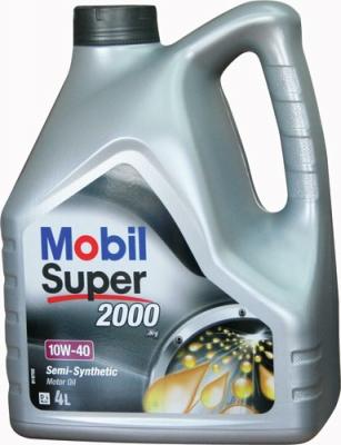 Ulei Motor Mobil 1 Super 2000 10w40 4l